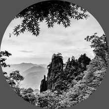 The Window to the Huangshan